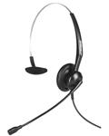 瑞美华R608QD单耳话务耳机(高性价比)