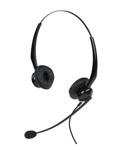 瑞美华R5112QD-NC电话耳机(超降噪麦克风,专业滤除背景噪音)